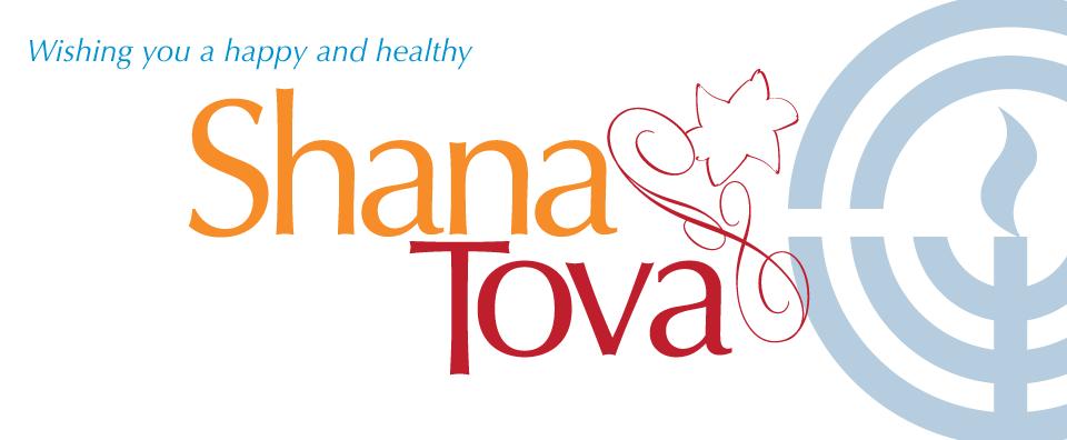 L'Shana Tova