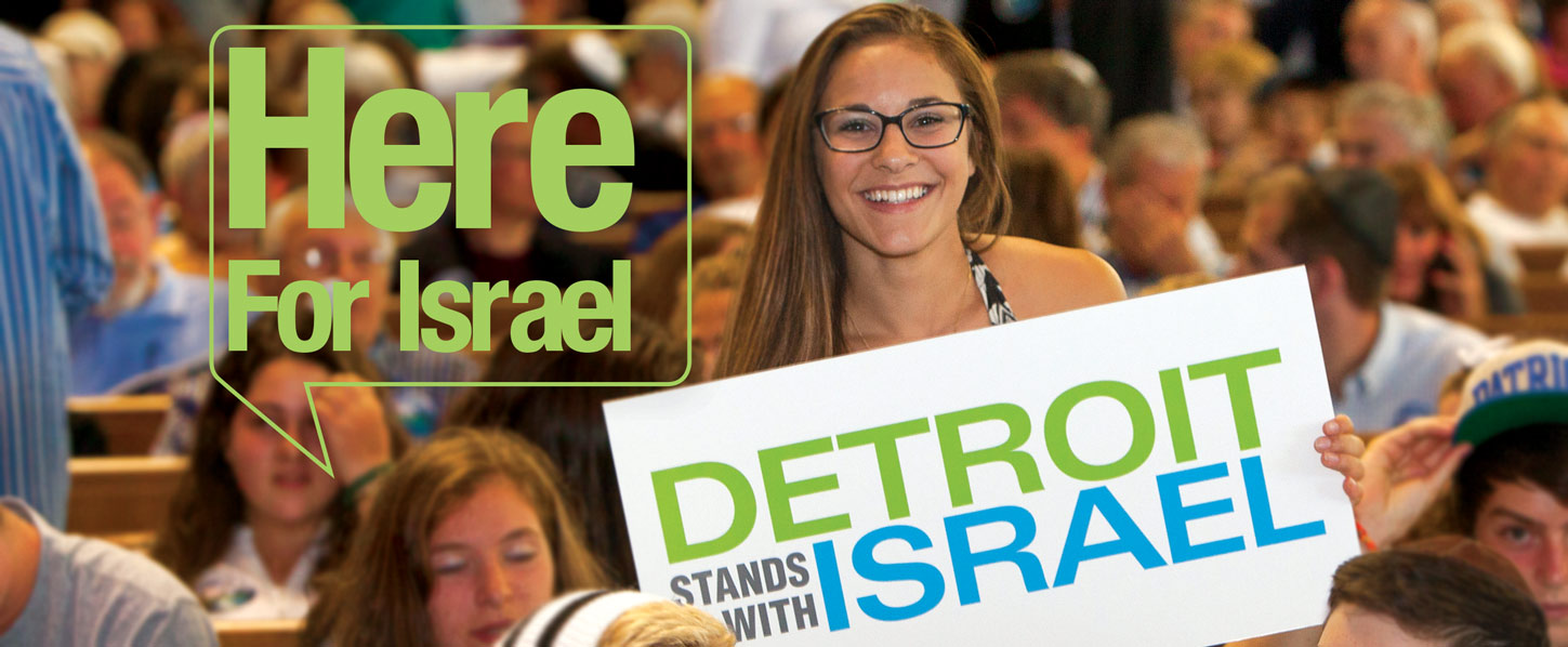 detroit jewish singles Search for local jewish singles in michigan  search single jewish men in michigan  detroit singles singles waterford.
