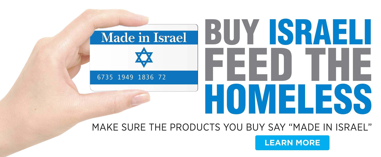 BuyIsraeli_Web_Slider