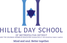 Hillel Day School